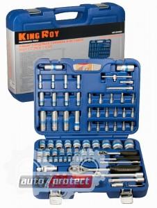 """���� 1 - King Roy ����� ������������, 94 ��������, 1/2"""", 1/4"""