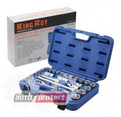 Фото 1 - King Roy ROJ-KGNI19 Набор инструментов на 27 предметов