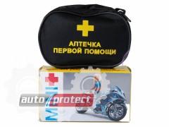 Фото 1 - Украина Аптечка АМА 1, мини