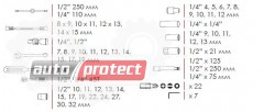 """���� 2 - InterTool ET-6072 ����� ������������, 72 ��������, 1/2"""", 1/4"""""""