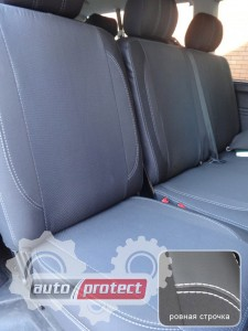 Фото 2 - EMC Elegant Premium Авточехлы для салона Dacia Logan MCV 5 мест с 2006г, раздельная задняя спинка