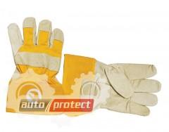 Фото 1 - InterTool Перчатки кожаные замшевые желтые
