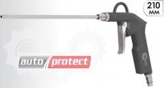 Фото 1 - InterTool Пистолет продувочный