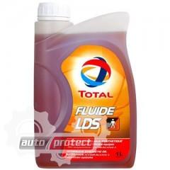 Фото 1 - Total FLUIDE LDS Гидравлическая жидкость