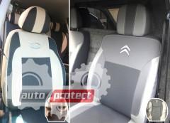 Фото 3 - EMC Elegant Premium Авточехлы для салона Renault Logan MCV с 2009-13г, 5 мест цельная задняя спинка