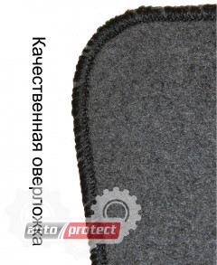 Фото 4 - Carrera Стандарт коврики в салон для Geely МK текстильные, черные 4шт