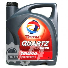 Фото 1 - Total TOTAL Quartz 5000 15W-40 Моторное масло