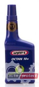 Фото 1 - Wynns WYNN`S присадка в топливо (бензин) Octan 10+