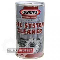 Фото 1 - Wynns Oil System Cleaner Очиститель маслянной системы двигателя и КПП