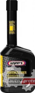Фото 1 - Wynns Diesel System Cleaner Очиститель дизельной системы