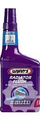 ���� 1 - Wynns Radiator Flush ���������� ���������