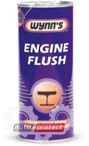 Фото 1 - Wynns Engine Flush Очиститель двигателя, гидравлических систем и дифференциалов