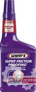 Фото 1 - Wynns Super Friction Proofing Присадка в двигатель для снижения трения