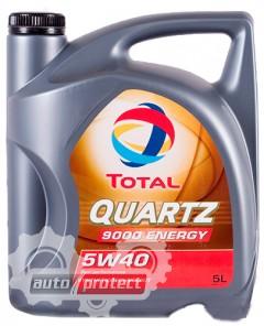 Фото 1 - Total Total Quartz 9000 energy 5W-40 Моторное масло