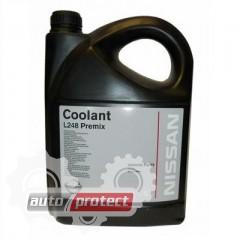 Фото 2 - Nissan Coolant L248 Premix Антифриз оригинальный