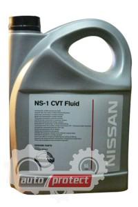 Фото 1 - NISSAN CVT NS-1 Оригинальное трансмиссионное масло