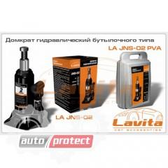 Фото 2 - Lavita Домкрат бутылочный гидравлический 2т