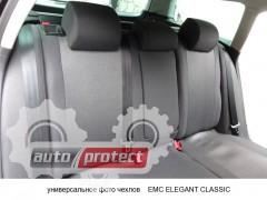 Фото 3 - EMC Elegant Classic Авточехлы для салона Dacia Logan MCV 5 мест с 2006г, раздельный задний ряд