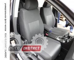 Фото 1 - EMC Elegant Classic Авточехлы для салона Ford Conect без столиков c 2013г (1+1)
