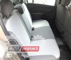 Фото 4 - EMC Elegant Classic Авточехлы для салона Ford Conect без столиков c 2013г (1+1)