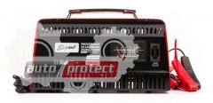 Фото 1 - Elegant Maxi 100 460 Зарядное устройство