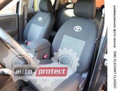 Фото 2 - EMC Elegant Classic Авточехлы для салона Toyota Auris (Maxi) с 2012г