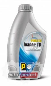 Фото 1 - Prista Leader TD Минеральное моторное масло 15W40