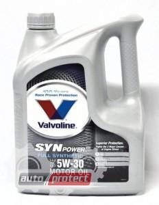Фото 1 - Valvoline SynPower 5W-30 Синтетическое моторное масло