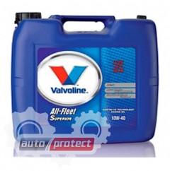 Фото 1 - Valvoline All Fleet Superior 10W-40 Полусинтетическое моторное масло