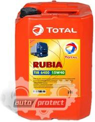 ���� 1 - Total Total Rubia TIR 6400 15W-40 �������� �����