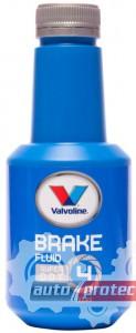 Фото 1 - Valvoline Brake Fluid DOT 4 Cинтетическая тормозная жидкость 1