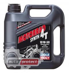 ���� 1 - Liqui Moly Motorrad Synth 4T 10W-50 �������� �����