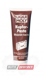 ���� 1 - Liqui Moly Kupfer Paste ������ ������