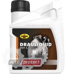 Фото 1 - Kroon Oil Drauliquid DOT 5.1 Тормозная жидкость