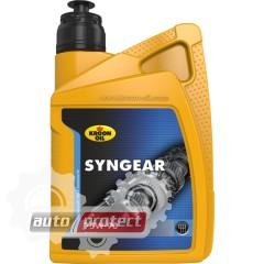 Фото 1 - Kroon Oil SynGear GL-4/5 75W-90 Полусинтетическое смазочное масло