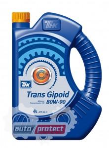 Фото 1 - ТНК Trans Gipoid 80W-90 трансмиссионное масло