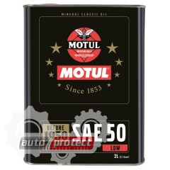 Фото 1 - Motul Classic Oil моторное масло SAE 50 1