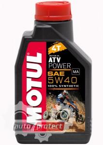 Фото 1 - Motul ATV Power 4T Синтетическое масло для 4Т двигателей