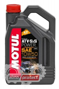 Фото 2 - Motul ATV-SxS Power 4T Синтетическое масло для квадроциклов