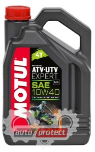 Фото 2 - Motul ATV-UTV Expert 4T масло для квадроциклов