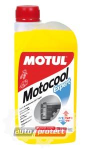 Фото 1 - Motul Motocool Expert -37C Охлаждающая жидкость желтая