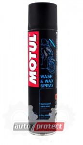 Фото 1 - Motul E9 Wash & Wax  spray сухой очиститель