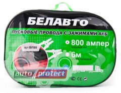Фото 1 - Белавто БП80 Провода прикуривания, 800А 6м сумка
