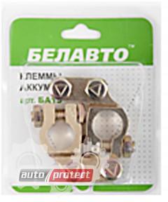 Фото 1 - Белавто БА 13 аккумуляторные клеммы