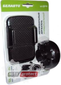 Фото 1 - Белавто ДУ15 Автомобильный держатель для смартфонов