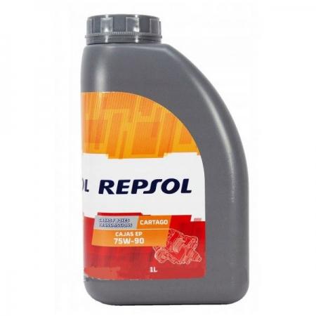 Фото 2 - Repsol Cartago Cajas EP GL-4 75W-90 Синтетическое трансмиссионное масло