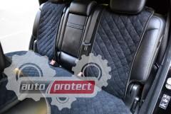 Фото 7 - Аvторитет Накидки на передние и задние сиденья, черные