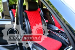 Фото 3 - Аvторитет Накидка на переднее сиденье, красная, 2шт