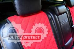 Фото 6 - Аvторитет Накидка на переднее сиденье, красная, 2шт