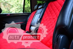 Фото 5 - Аvторитет Накидка на заднее сиденье, красная, 2шт